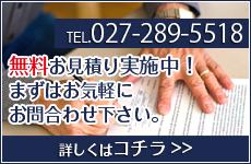 TELバナー